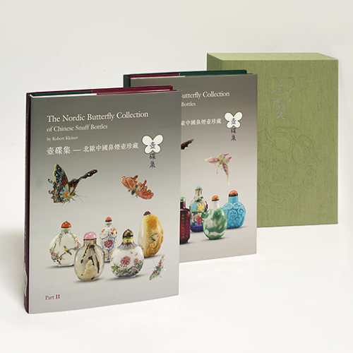 The Nordic Butterfly Collection of ...
