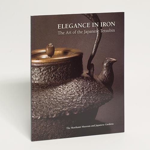 Elegance in Iron: The Art ...