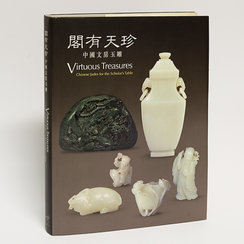Virtuous Treasures: Chinese Jades for ...